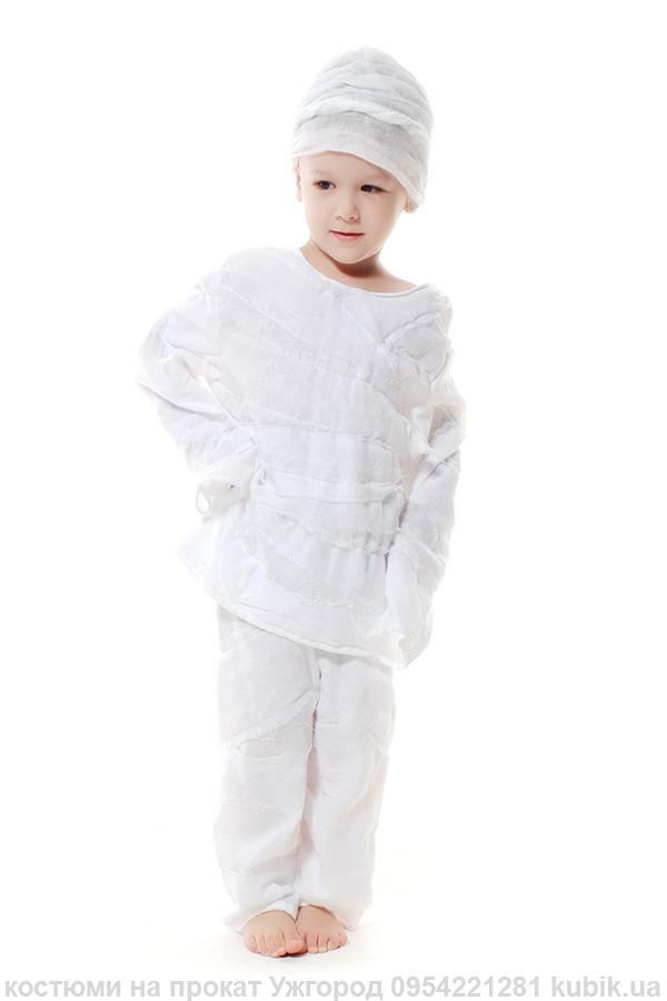 костюм мумії на прокат в Ужгороді