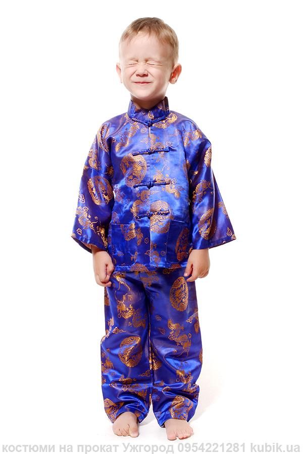 Китайський костюм для хлопчика на прокат в Ужгороді