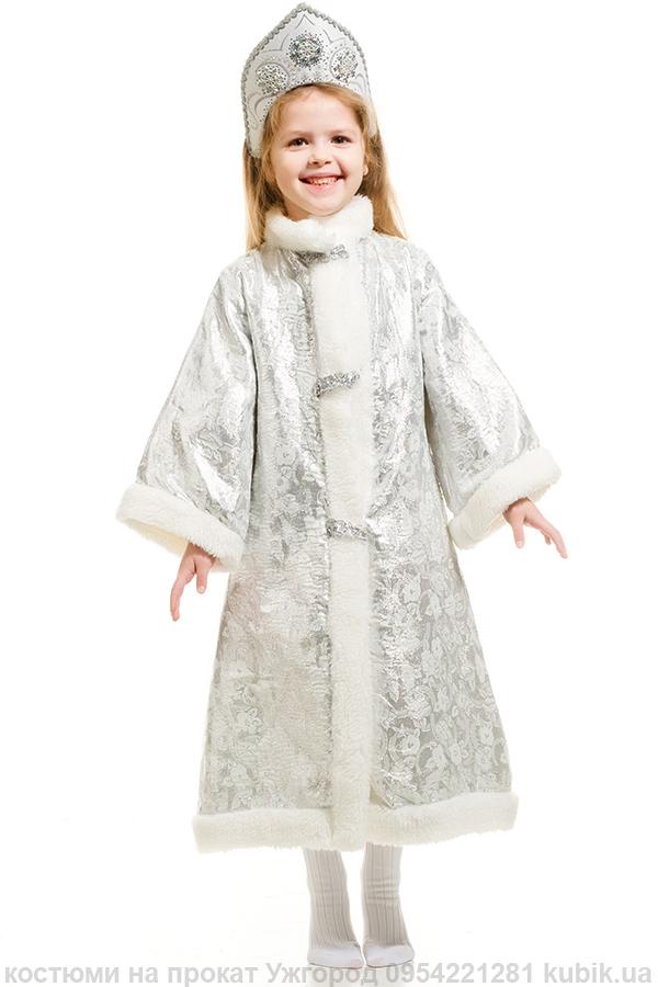 костюм Снігурочки. Зими на прокат.