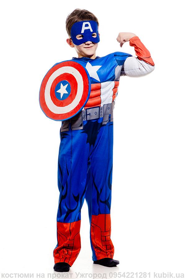 костюм для хлопчика Капітан Америка на прокат в Ужгороді