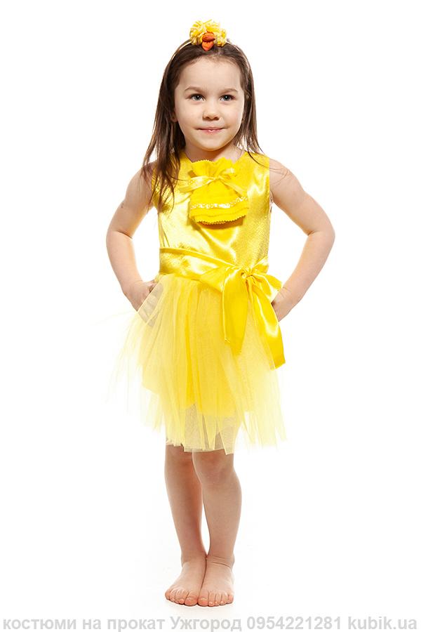 костюм курчатко дівчинка на прокат