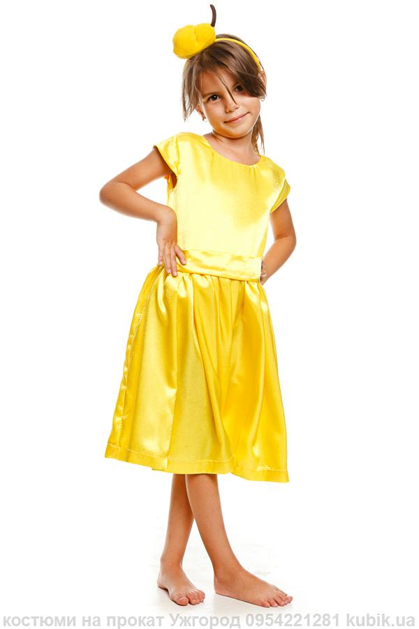 Груша жовта