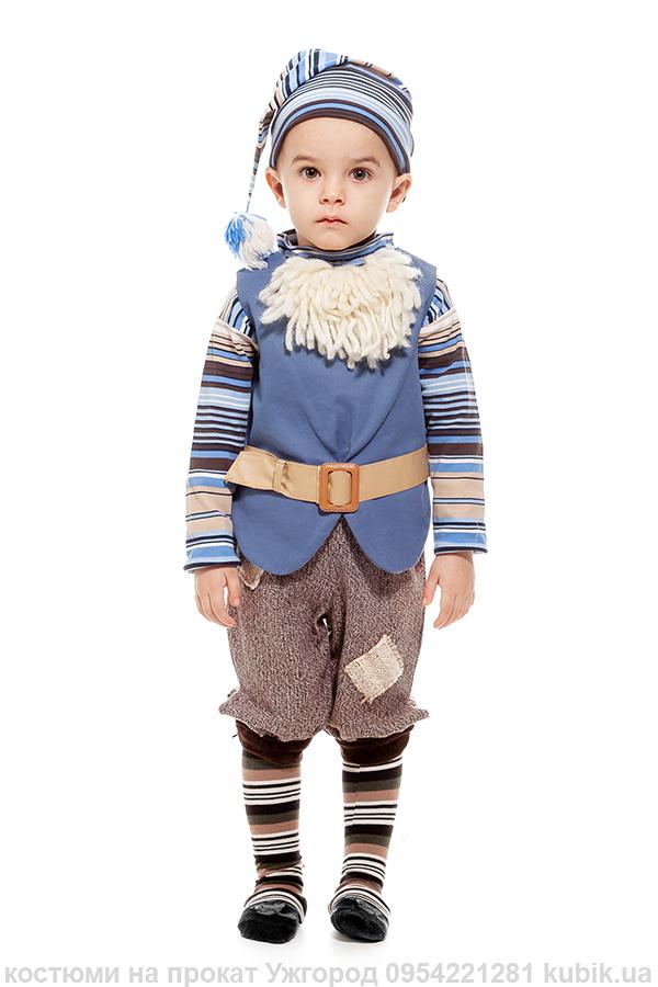 костюм гномика на маленького хлопчика віком 3-4 роки. На прокат в Ужгороді.