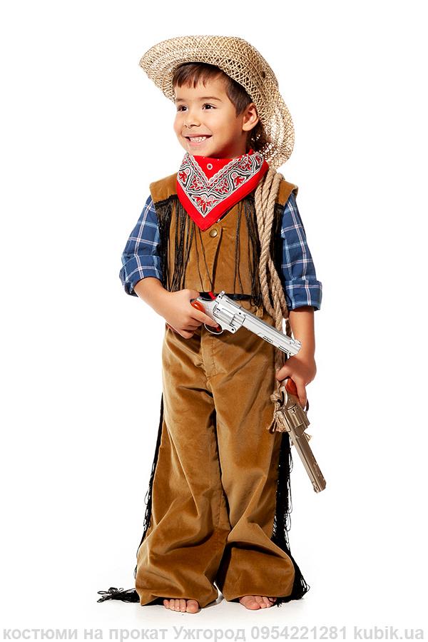 костюм ковбоя для дитини, хлопчика на прокат в Ужгороді