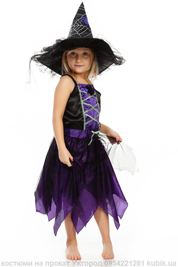 Відьмочка, чаклунка (116+ зріст, 5-6 років)