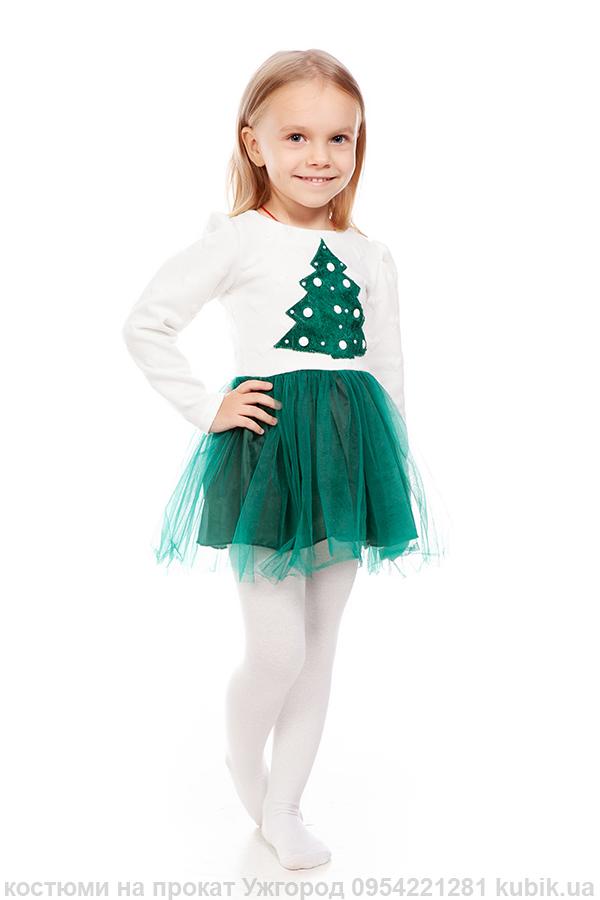 костюм Ялиночка на 3 роки
