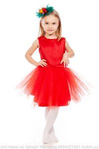 костюм яблуко, червоне плаття, яблучко