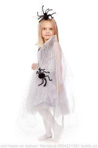 костюм Павутинка