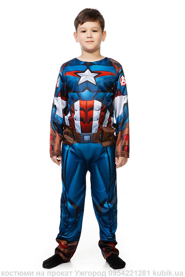 Капітан Америка. Супергерой. (134-140 зріст)