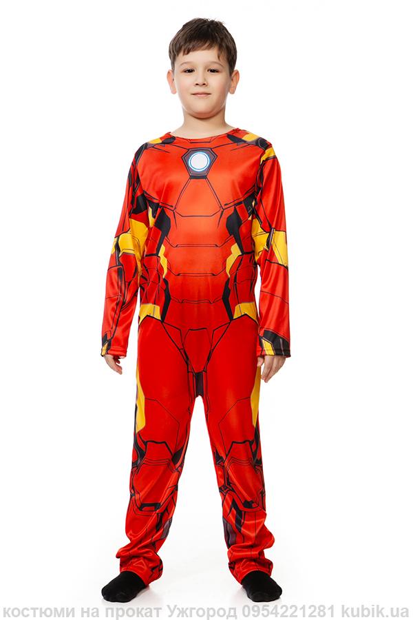 Залізна людина. Супергерой. (134-140 зріст)