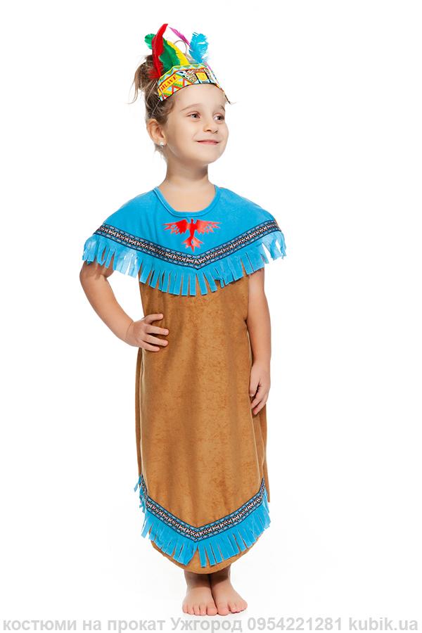 костюм індіанки на прокат в Ужгороді