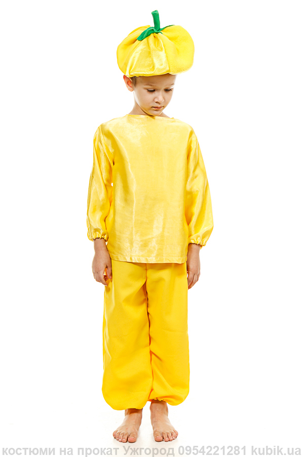 костюм перчика на прокат в Ужгород