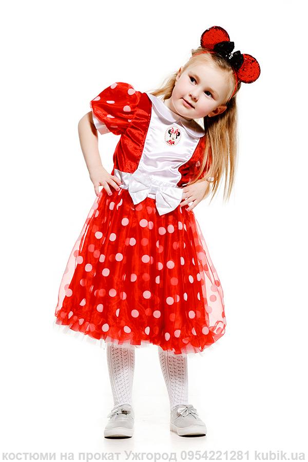 плаття костюм Міні Маус на прокат в Ужгороді