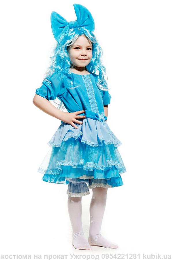 плаття Лялька Мальвіна на прокат, блокитна перука на прокат в ужгороді