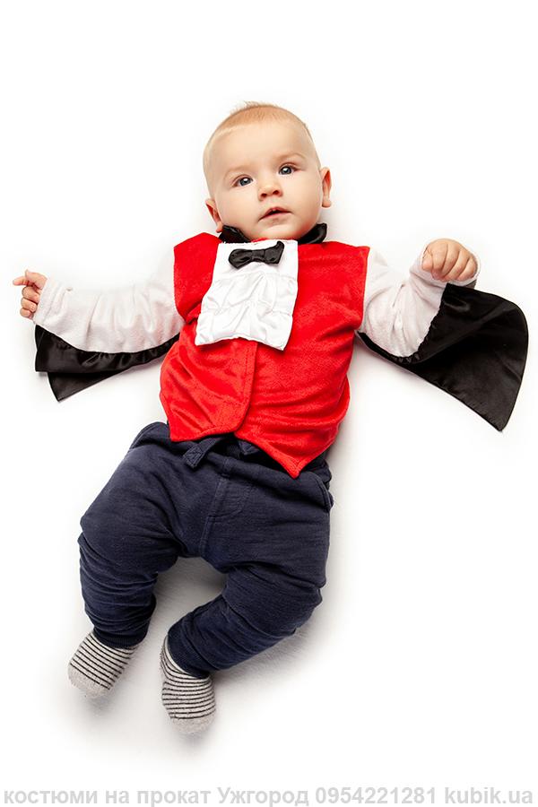 костюм Кажанчик на хулові дитячий до року на прокат