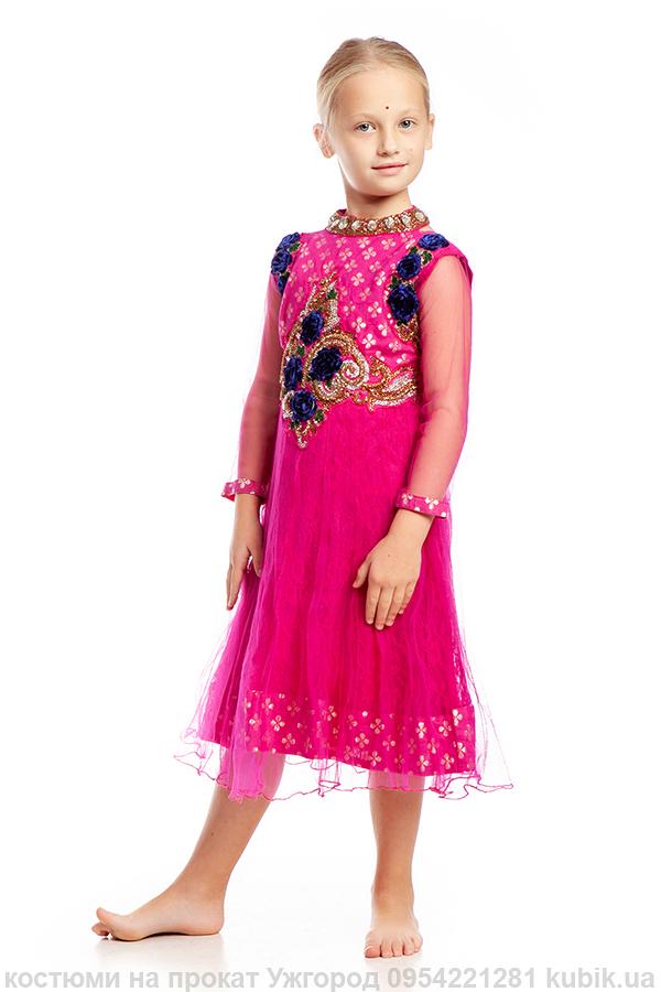Індійський костюм в Ужгороді дитячий рожевий на прокат