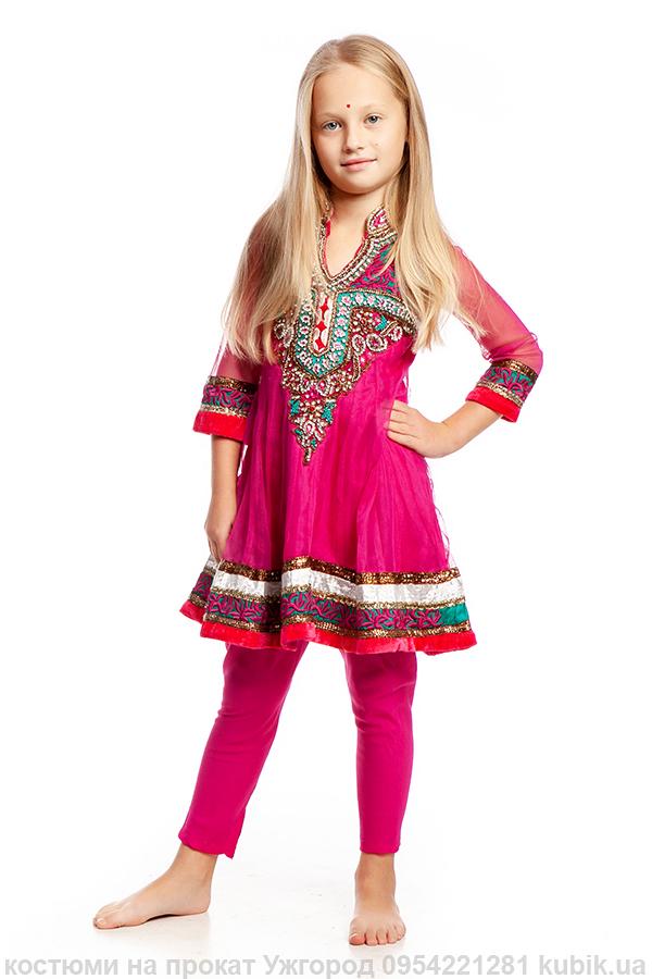 Індійський костюм на прокат. Дитячий рожевий