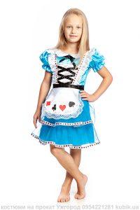 """костюм на прокат """"Аліса в країні чудес"""" в стилі алісі в країні чудес"""