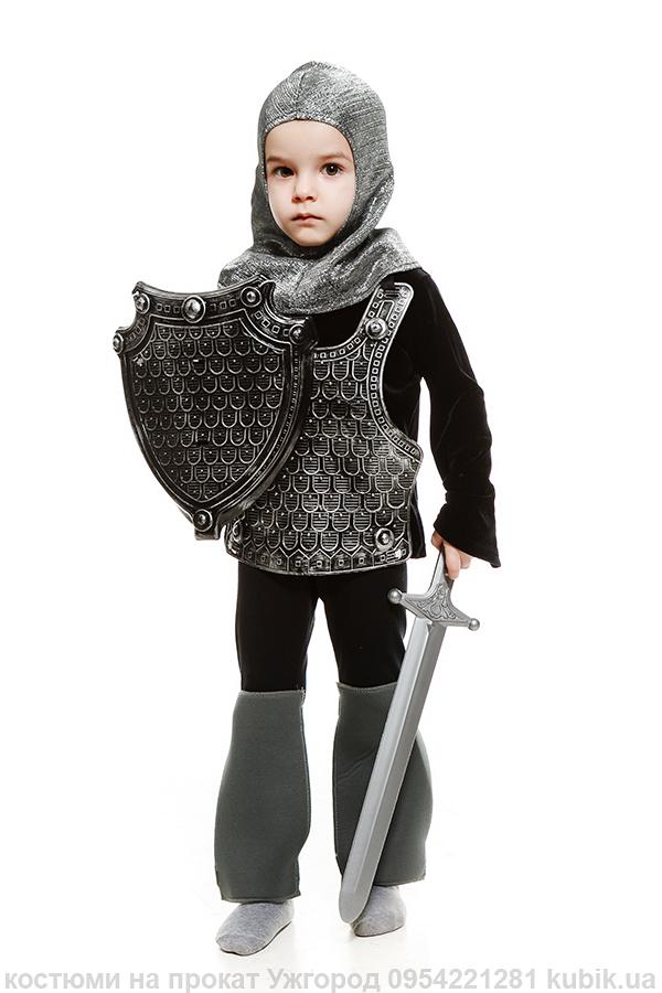 Ужгород. костюм рицаря для хлопчика на прокат