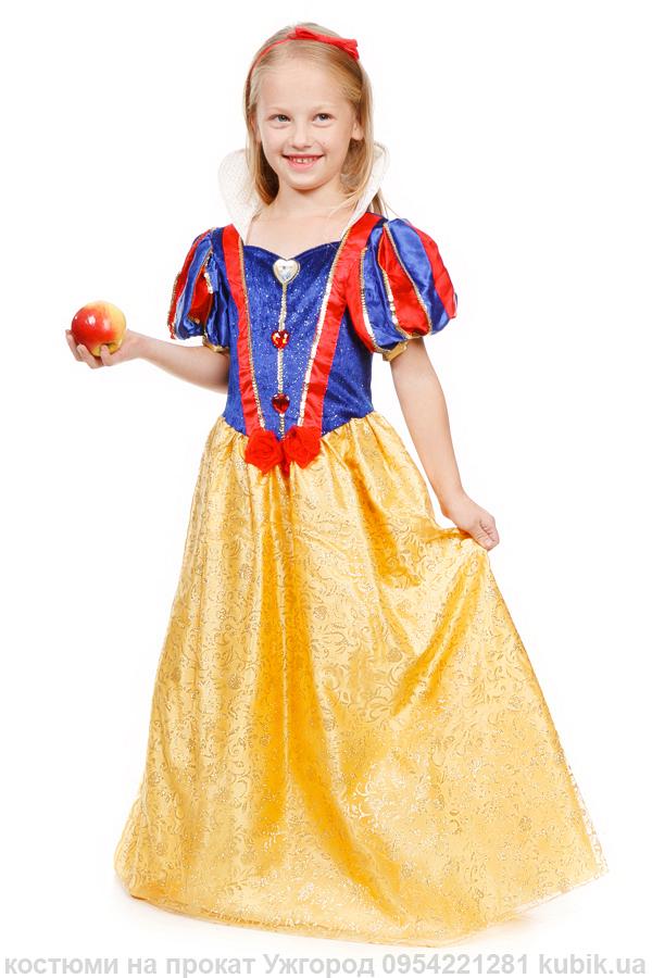 плаття Білосніжки принцеси діснею на прокат в ужгороді