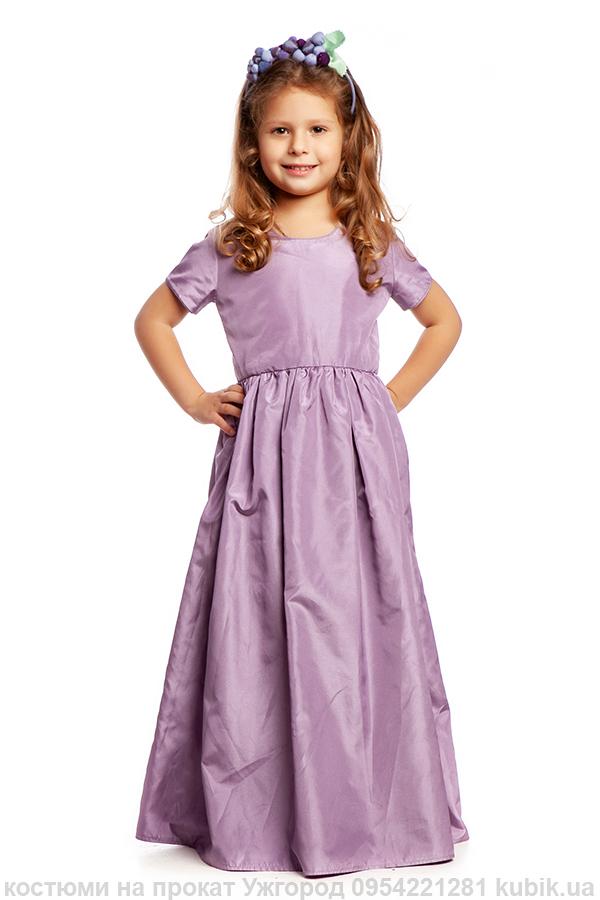 Фіолетове плаття. Виноград