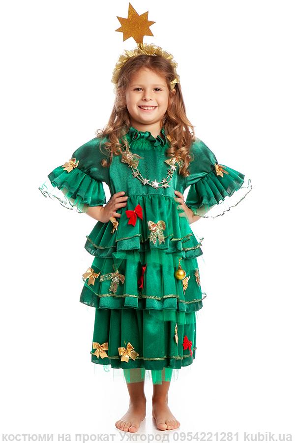 Ялиночка, ялинка костюм на прокат на новорічне свято