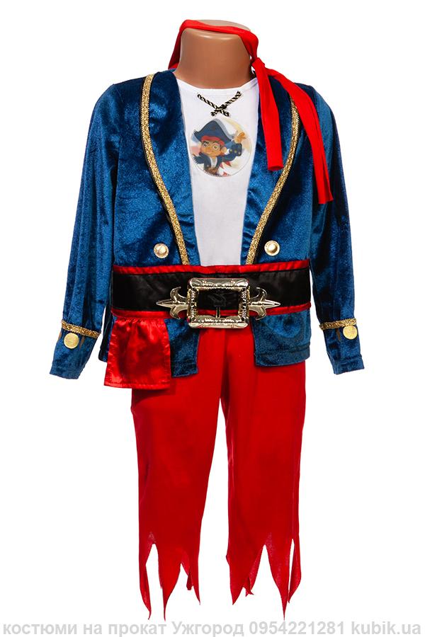 Пірат, костюм на прокат в Ужгороді