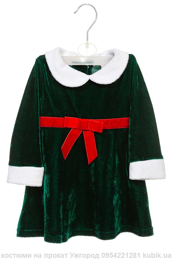 Зелене плаття з червоним бантиком (на 1 рік)