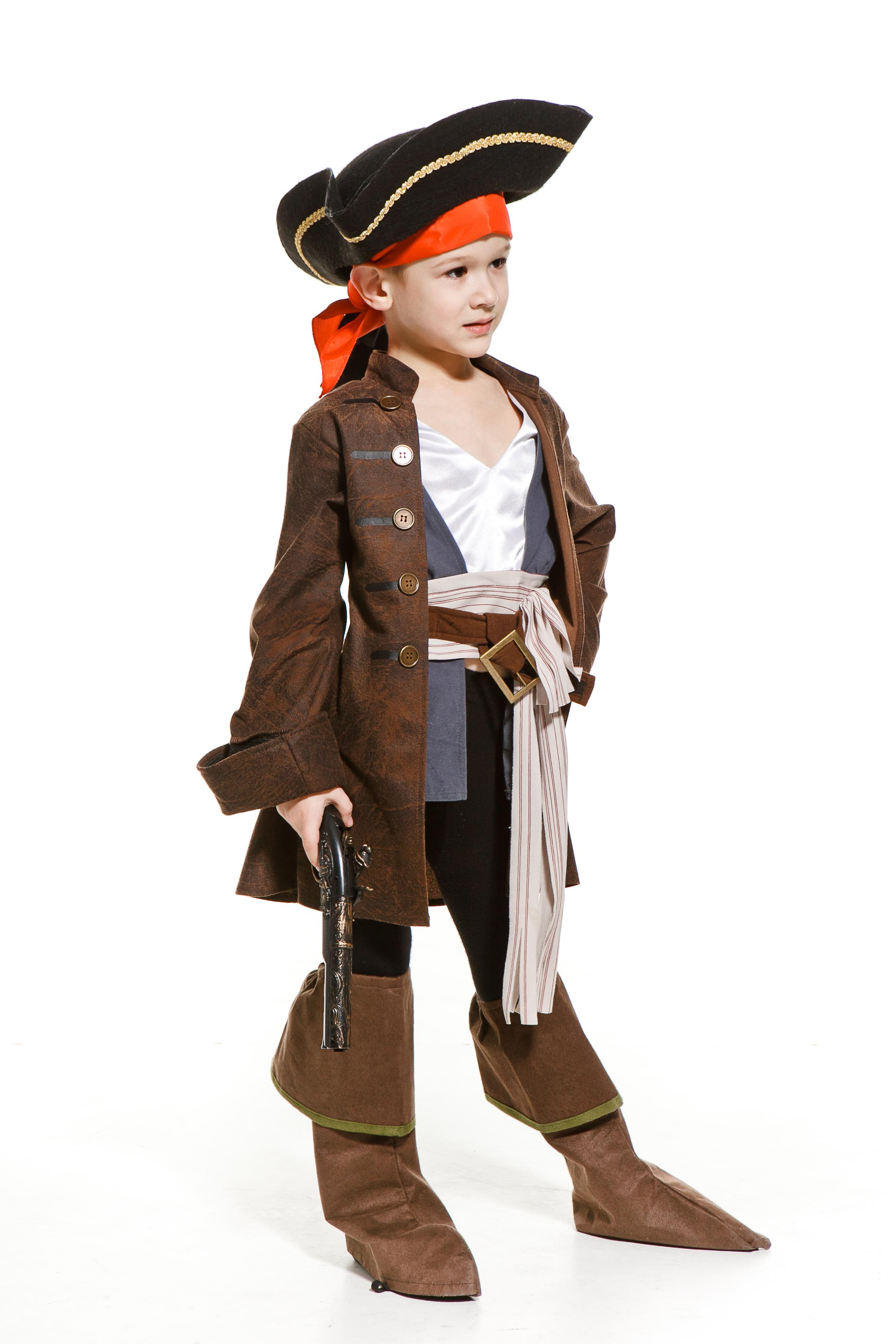 Розбійник. Пірат