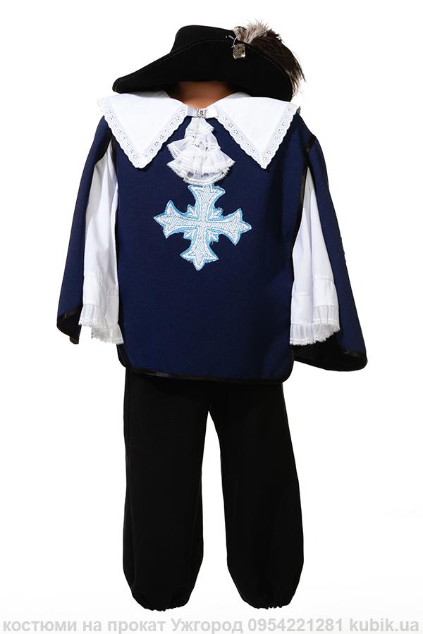 Мушкетер темно-синій (110-115 зріст)