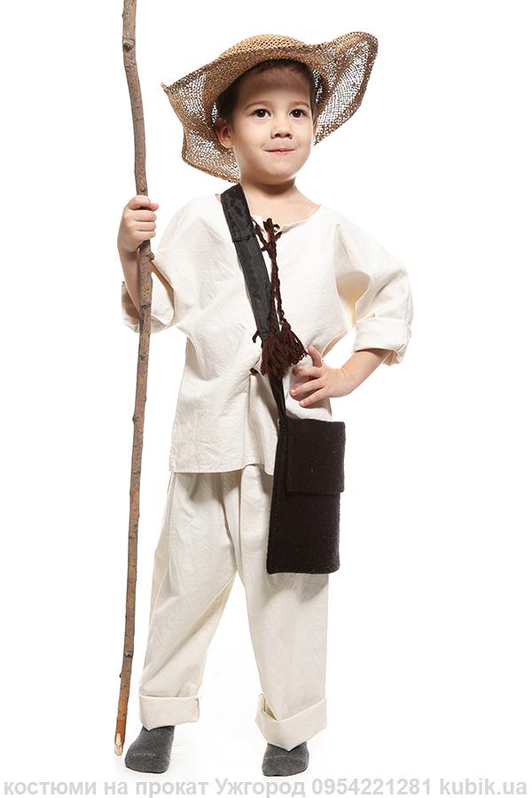 дитячий карнавальний костюм пастушок на прокат в ужгороді