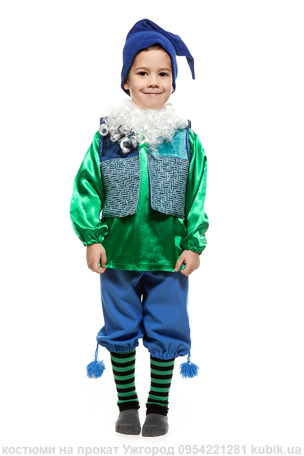 дитячий костюм гномика на прокат в Ужгороді
